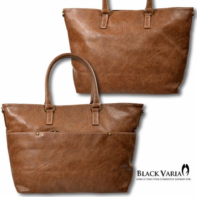 トートバッグ PUレザー 合成皮革 無地 メンズ トート バック bag 鞄 カバン(ブラウン茶) rt802
