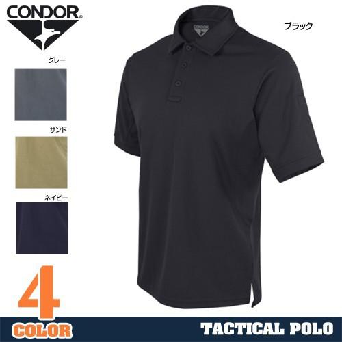 CONDORポロシャツパフォーマンス101060タクティカルポロ