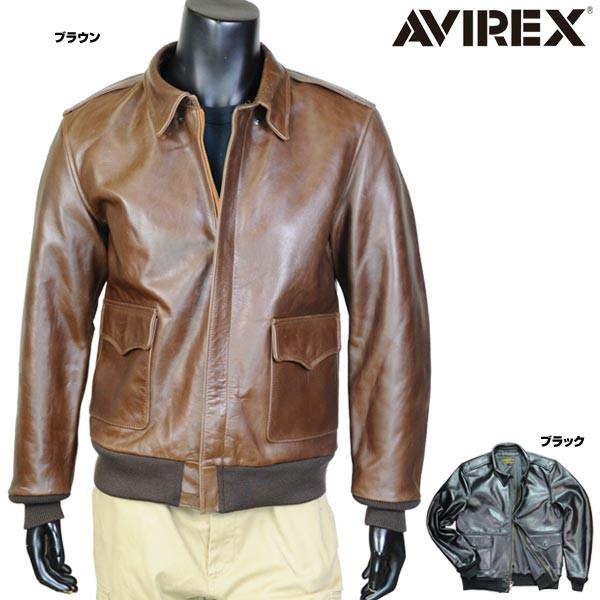 AVIREXA-2レザージャケット