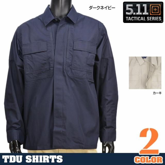 5.11タクティカルTDUシャツ長袖リップストップ72002