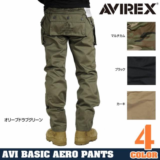 AVIREXベーシック・エアロパンツカーゴパンツ