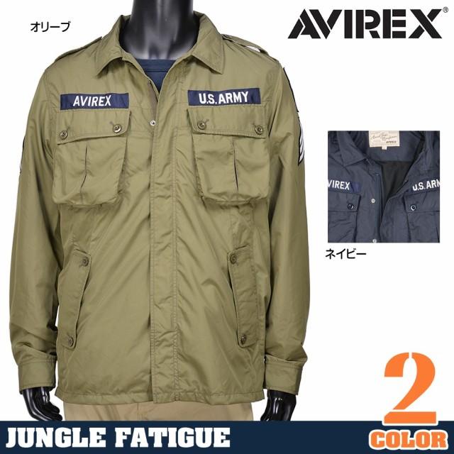AVIREXミリタリージャケットジャングルファティーグポリエステル6162115