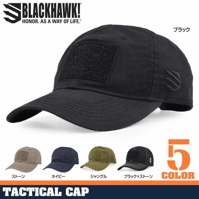 ブラックホーク野球帽タクティカルベルクロ付EC01