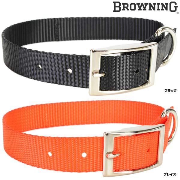 ブローニング犬用首輪クラシックカラー