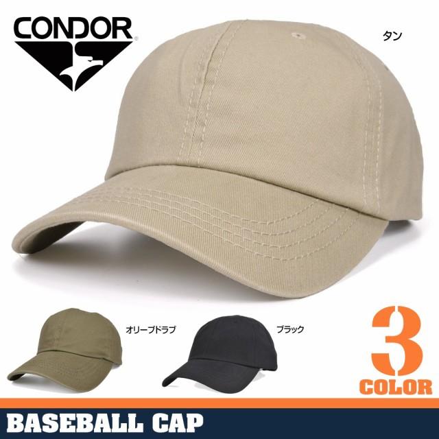 CONDOR野球帽タクティカルキャップTCT