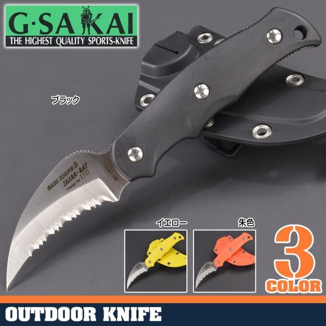 G.SAKAIアウトドアナイフシャーク・レイサビナイフ9