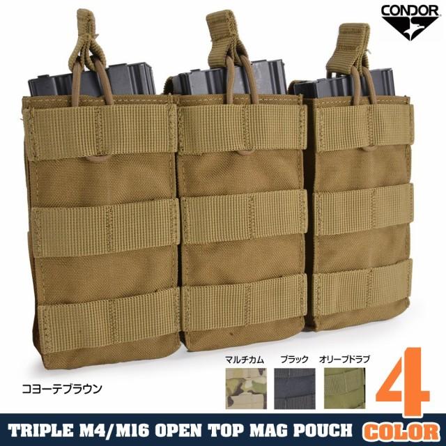CONDORトリプルマグポーチM4/M16オープントップMA27