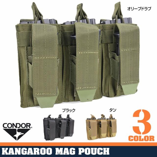 CONDORピストル&M4/M16マグポーチMA55トリプルカンガルー