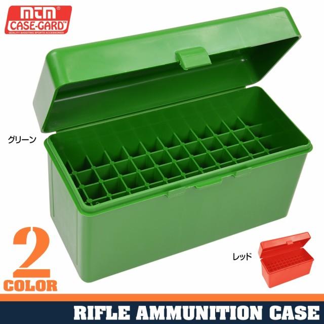 MTMライフル弾薬ケースRL-6030キャリバー樹脂製60発