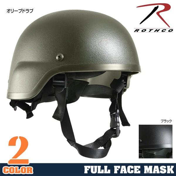 ROTHCOヘルメットMICH2000タクティカルレプリカ