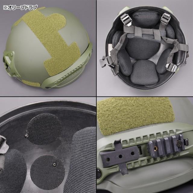 タクティカルヘルメット MICH2002タイプ FAST マウント付 [ コヨーテ ][hm028nntn]