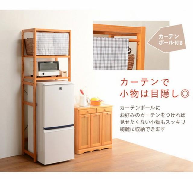 冷蔵庫ラック MCC-5047NWS ナチュラル ホワイトウォッシュ hag-5965110s1 /北欧/インテリア/セール/モダン/送料無料/激安/ナチュラル
