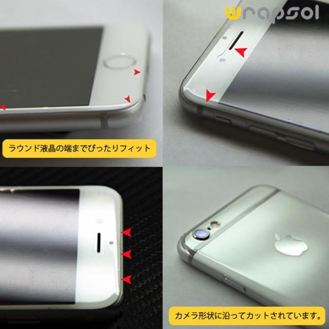 iPhone6,4.7inch,ラプソル,最強,人気