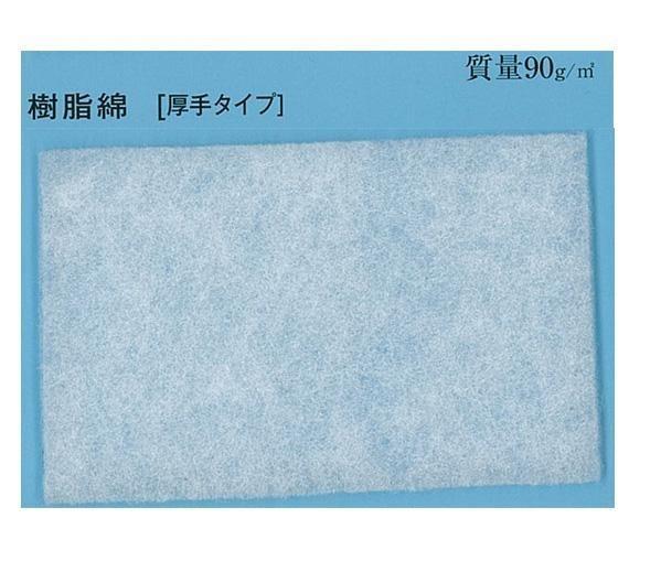 バイリーン キルト綿 樹脂綿 (厚手タイプ) KS-119W 1250mm×10m