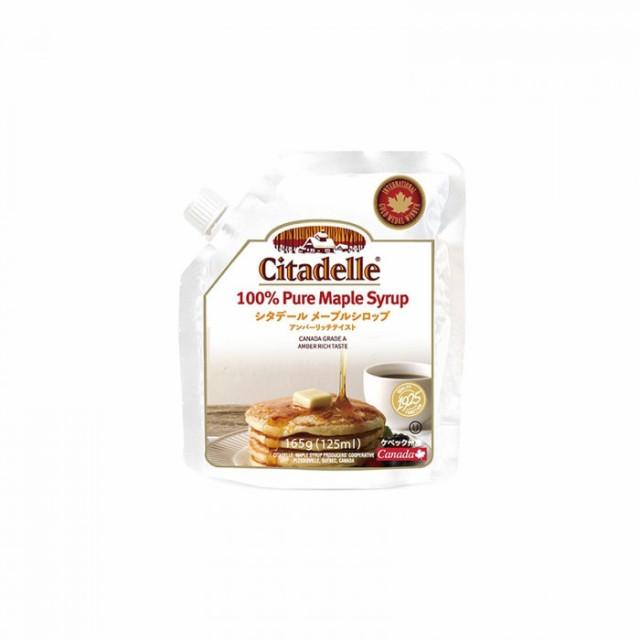 005-006 シタデール メープルシロップ スマートパック 165g×8 自然な香りとまろやかな甘味