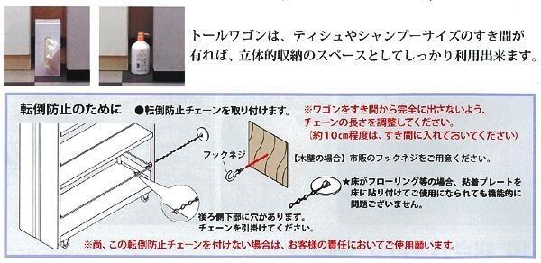 TAKUBO タクボ トールワゴン 高タイプ 幅10cm SWH-100