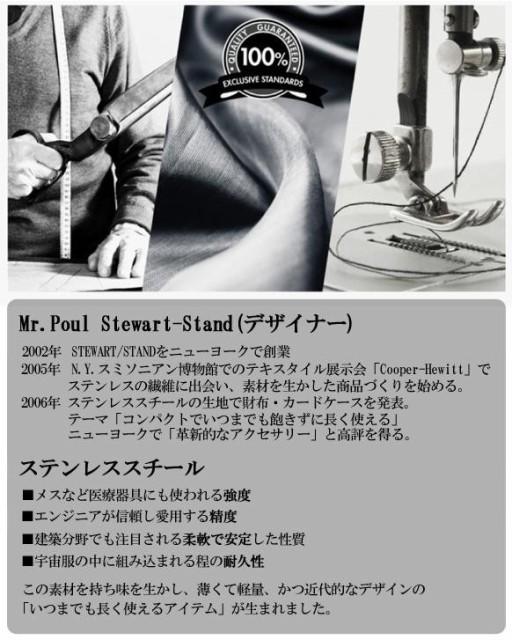 NY発ブランド スチュワートスタンド(STEWART STAND) 長財布(支社倉庫発送品)