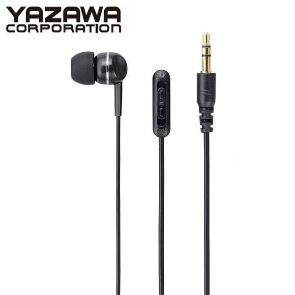 YAZAWA ヤザワコーポレーション  ボリューム付き 片耳イヤホン カナルタイプ 5m Y01TMS1085BK ボリューム調整可能な片耳イヤホン