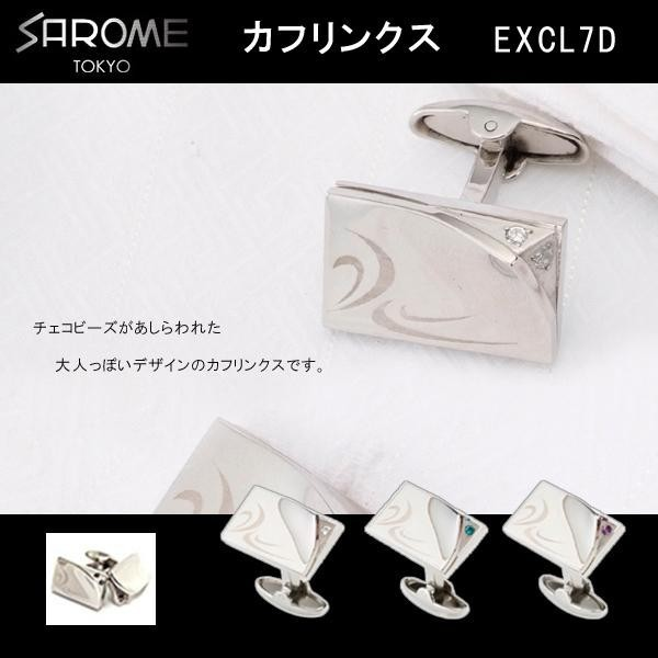 SAROME TOKYO カフリンクス EXCL7D