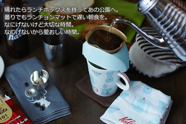Kalita(カリタ) ほっこりギフト(1人用) GY グレー 73116