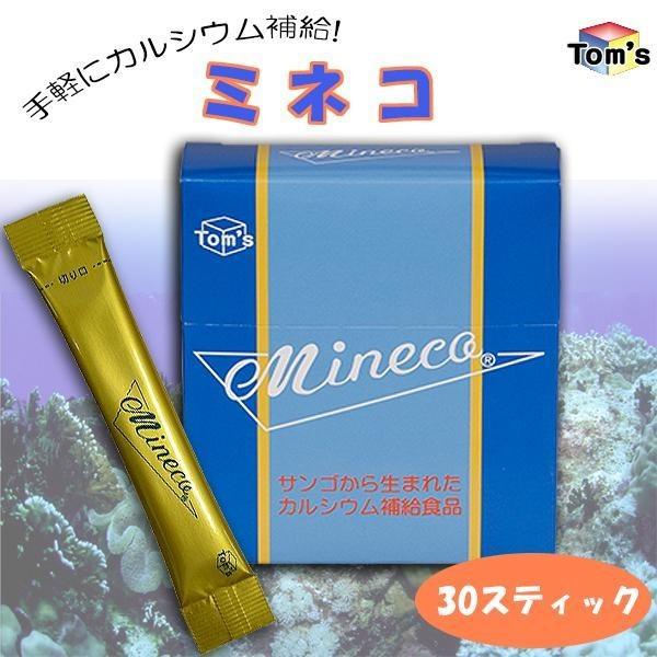 手軽にカルシウム補給 ミネコ 1箱(30スティック入)