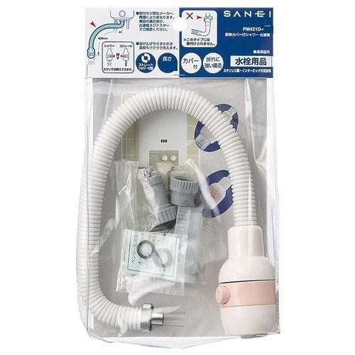 三栄水栓 SANEI 断熱カバー付シャワー出湯管PM421D-500