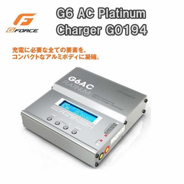 G Force Â�ーフォース G6 Ac Platinum Charger G0194の通販は Â�レクトショップ