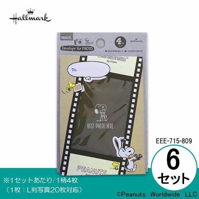 Hallmark ホールマーク SNOOPY スヌーピー  窓あき封筒 セイチーズ   フィルム 6セット EEE-715-809 スヌーピーのデザインの写真用