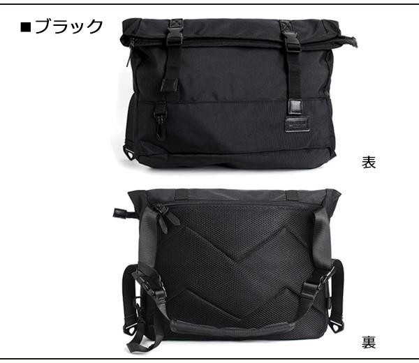 Healthknit ヘルスニット メッセンジャーバッグ