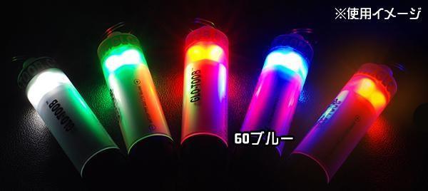 NEXTORCH(ネクストーチ) GLO-TOOB(グローチューブ) 防水ポケットライト ♯GLO 60ブルー
