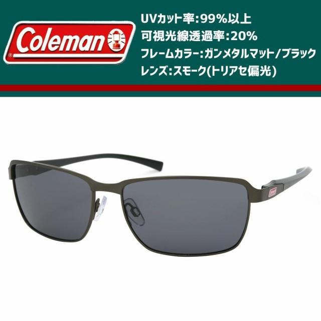 Coleman(コールマン) メンズ 偏光サングラス CO3068-1 ガンメタルマット/ブラック