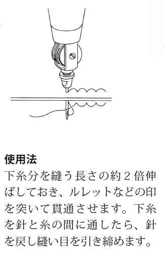 クラフト社 レザークラフト用 手縫機 21216