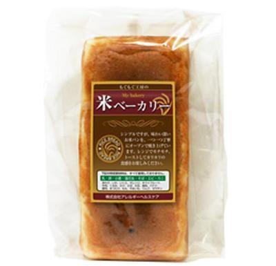 もぐもぐ工房 (冷凍) 米(マイ)ベーカリー 食パン 1本入×5セット