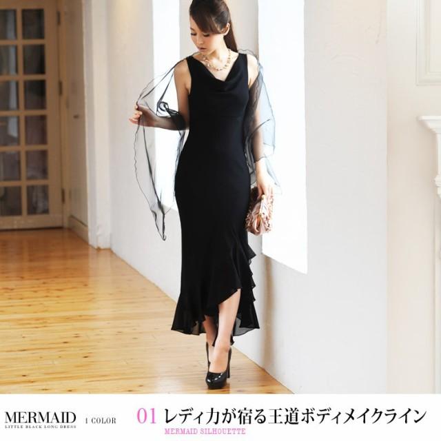 マーメイドリトルブラックロングドレス・レディ力が宿る王道ボディメイクライン・モデル:青田夏奈