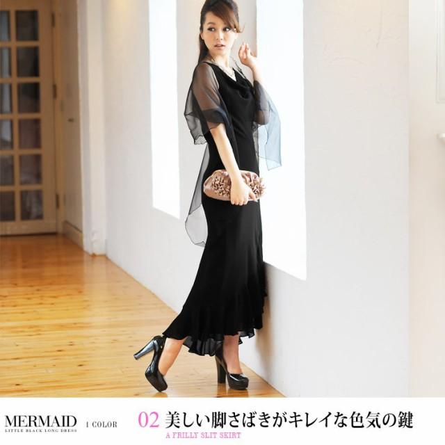 マーメイドリトルブラックロングドレス・美しい脚さばきがキレイな色気の鍵・モデル:青田夏奈