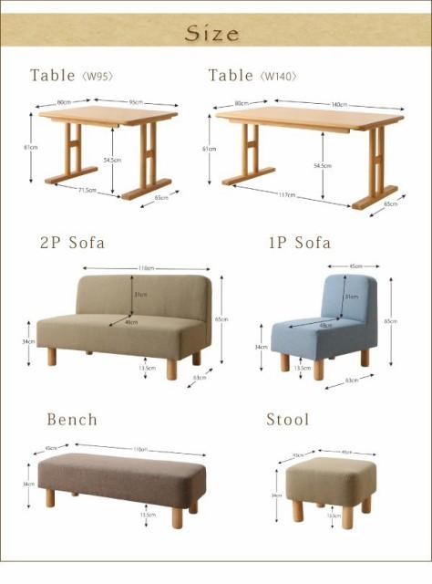 ダイニングテーブルセット 4人掛け 3点セット(テーブル幅140+2Pソファ1脚+ベンチ) 北欧ナチュラルローおしゃれ