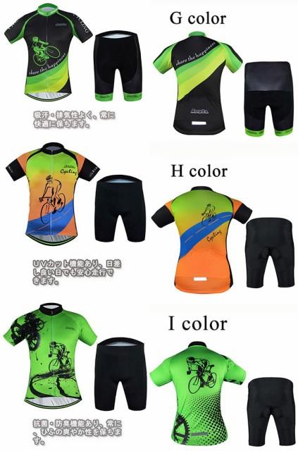 サイクルジャージ 半袖 夏用 サイクルウエア ビブパンツ自転車  サイクリング用 ロードバイク ウェア 上下 レディース メンズ  吸汗速乾