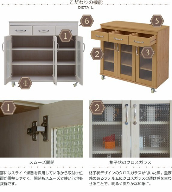 インテリア、家具、雑貨、姫系、リビング