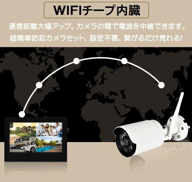10インチモニターワイヤレス防犯カメラセット 無線NVR + WIFIカメラ2台  屋内・屋外両用 スマホ/タブレット対応  WF6112