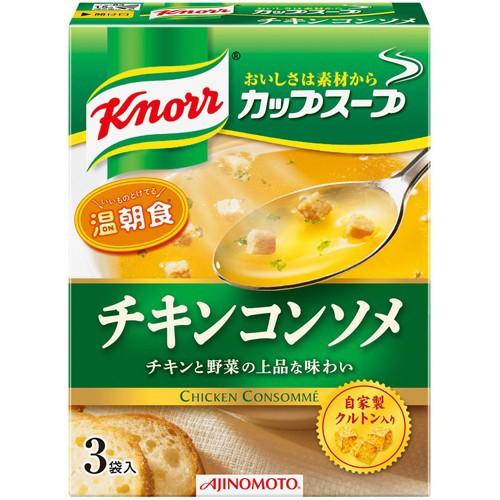 クノールカップスープ チキンコンソメ 3袋入