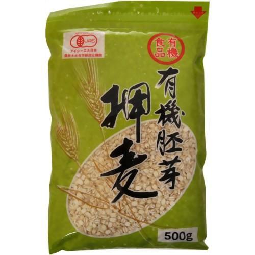 有機 胚芽押麦(押し麦) 500g