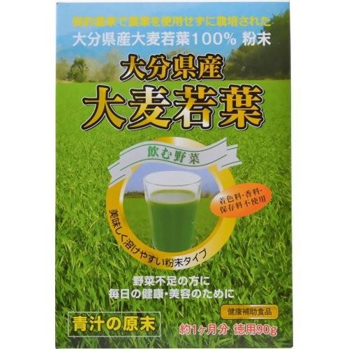 大分県産大麦若葉100% 粉末タイプ 90g