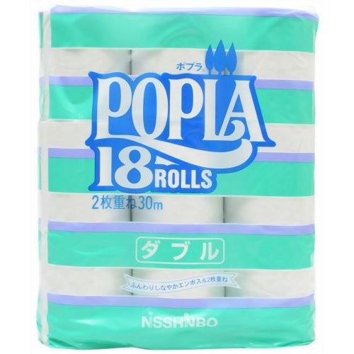 ポプラ トイレットペーパー 18ロール ダブル