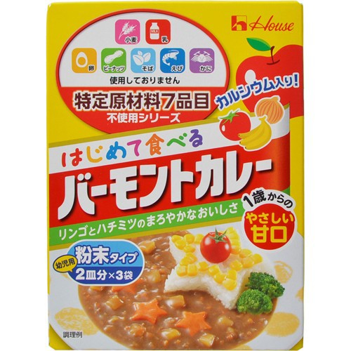 ハウス 特定原材料7品目不使用 はじめて食べるバーモントカレー 甘口 60g