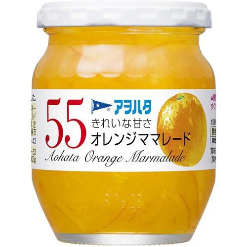 アヲハタ55 オレンジママレード 250g