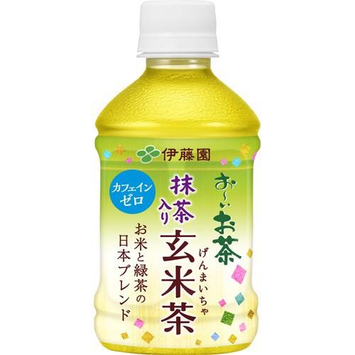 【ケース販売】おーいお茶 抹茶入り玄米茶 280ml×24本