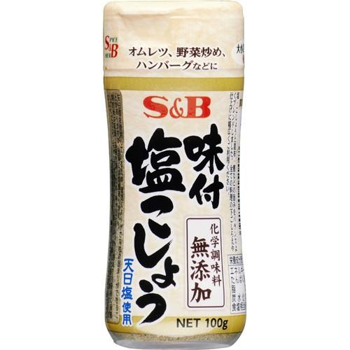 S&B 味付塩こしょう 化学調味料無添加 100g