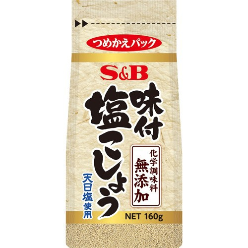 S&B 袋入り 味付塩こしょう 化学調味料無添加 160g