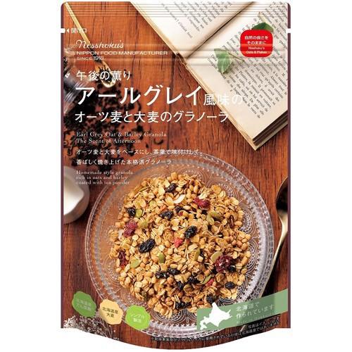 日食 アールグレイ風味のオーツ麦と大麦のグラノーラ 240g