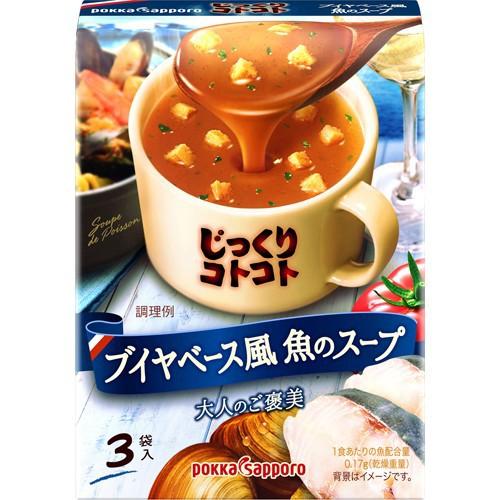 ポッカ じっくりコトコト ブイヤベース風魚のスープ 3袋入